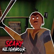 吓人的邻居