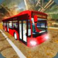 北京公共汽车模拟驾驶