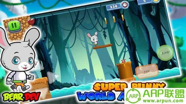 超级兔子人跑酷