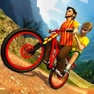 兒童雙人越野自行車比賽