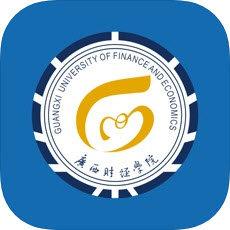 广西财经智慧校园
