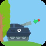 迷你坦克戰爭長廊