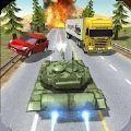 坦克交通破坏