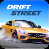 Drift Dtreet
