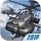 現代戰爭直升機駕駛員
