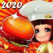 汉堡烹饪大师