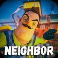 我是一个无情的邻居