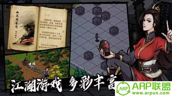 烟雨江湖wiki