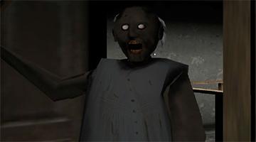 恐怖奶奶游戲