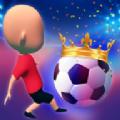 人類足球冠軍