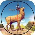 野生動物狩獵3D