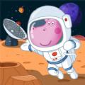太空冒险与天文学