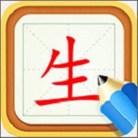 兒童漢字學習
