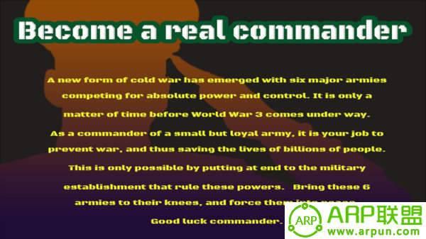 世界之战3止战之殇