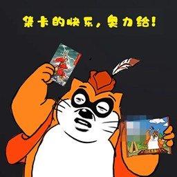 集集集水浒