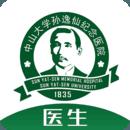 逸仙e医生