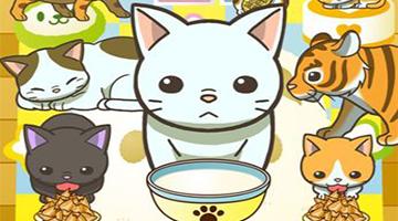 猫咪手游大全