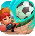 全民宝宝足球赛