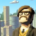 城市締造者