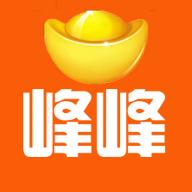 峰峰省钱购