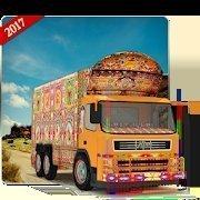 巴基斯坦卡车司机2