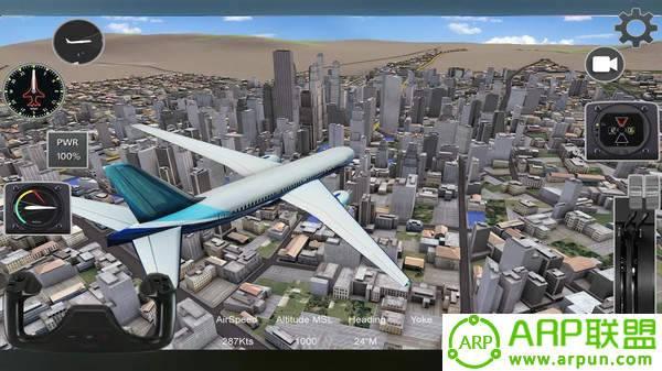 极限飞行模拟器
