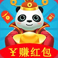 熊猫达人红包版