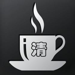 咖啡内存清理