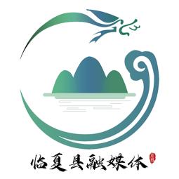 临夏县融媒