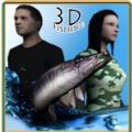 真正的钓鱼3D破解版