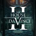 達芬奇之家2