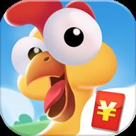 奇葩养鸡场