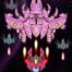 空间射手外星攻击
