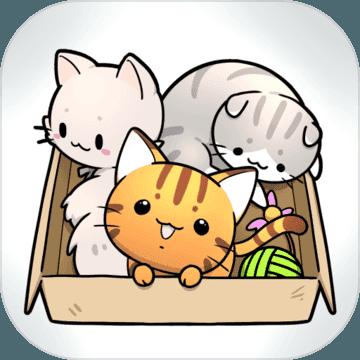 猫咪公寓2