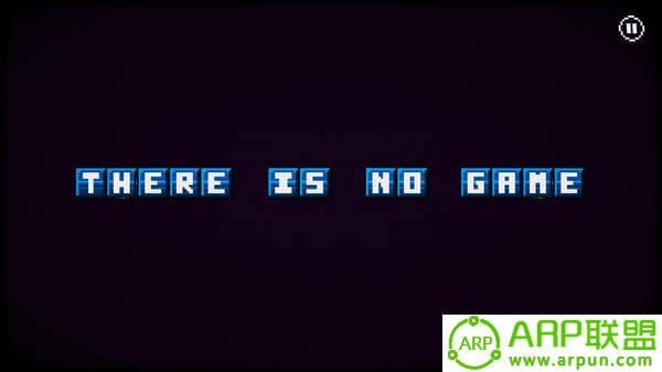 这儿没有游戏