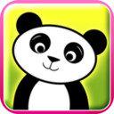 熊猫宝宝赛跑员