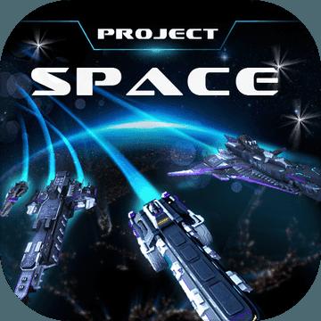 代号:Space