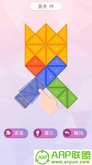 叠方块创意翻转