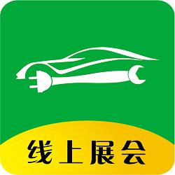 中国电动车展