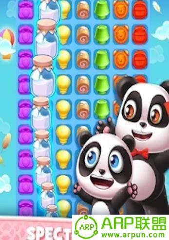 熊猫之家萌萌消