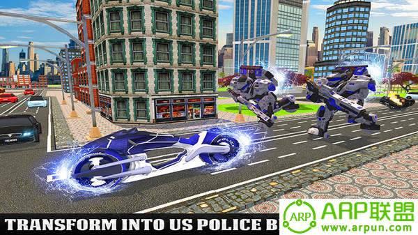 飞行警察机器人