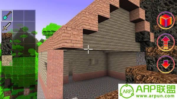 模拟建造工艺方块