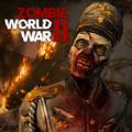 世界大战僵尸生存