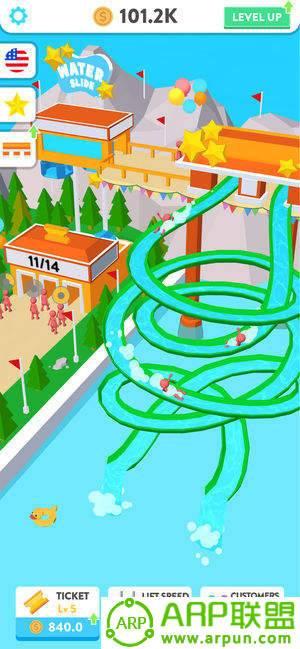 Idle Water Slide