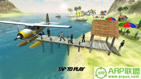 海平面飞行模拟器