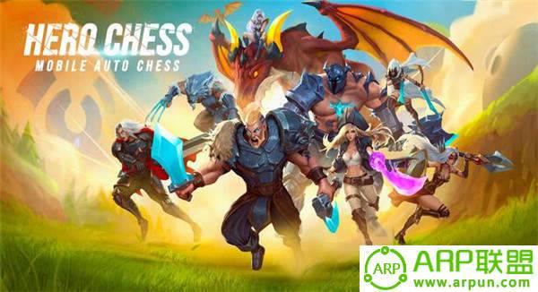Hero Chess