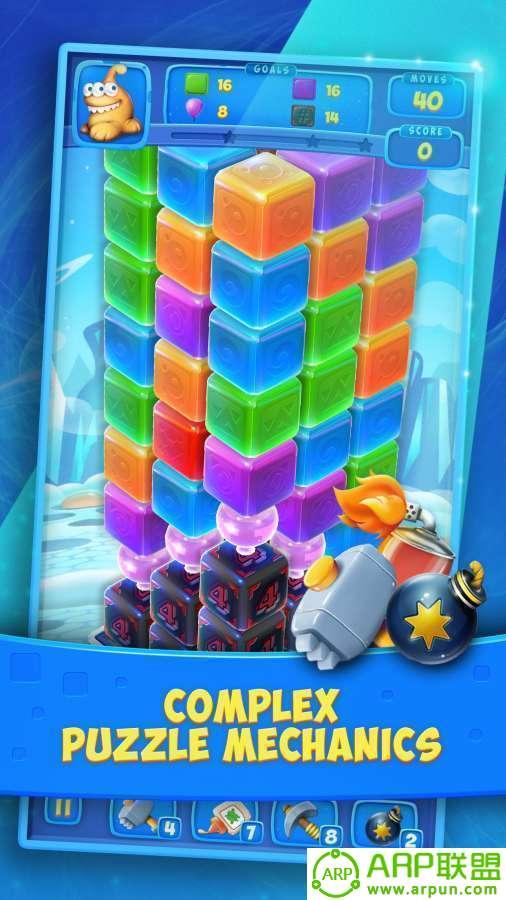 方块爆炸匹配