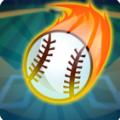 超級熱門棒球