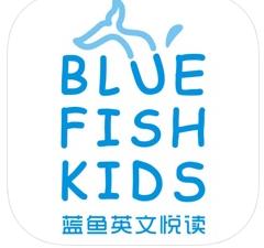 藍魚英文悅讀