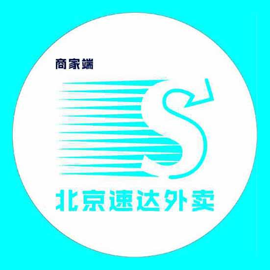北京速达商家